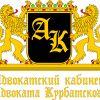 Адвокат по семейным спорам в Москве